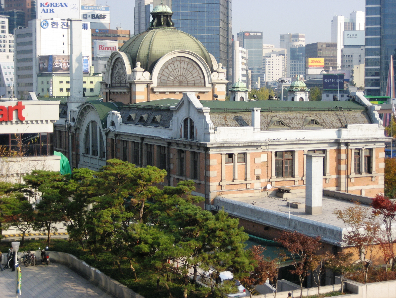 Old Seoul Station