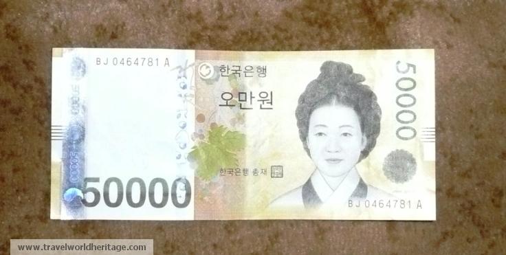 50,000 Won Note