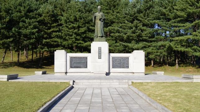 Sejong's Tomb