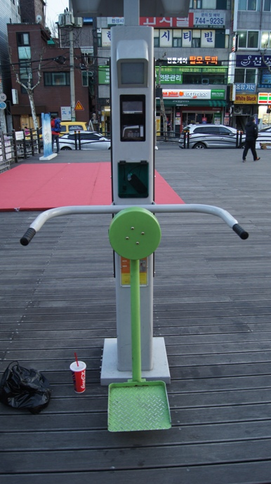 korean exercise machine