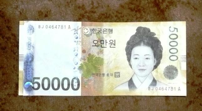 manwon