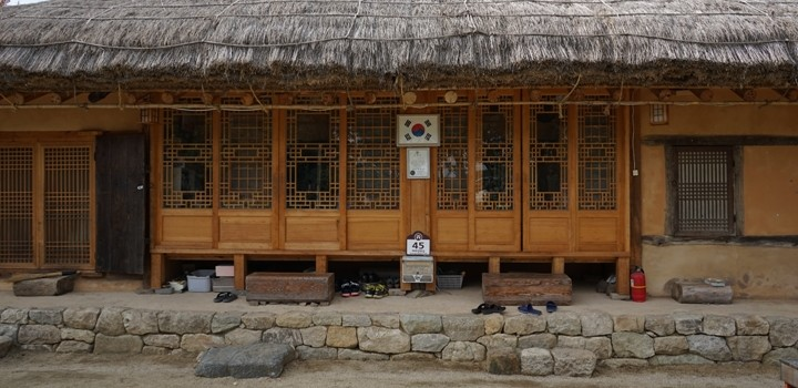 Accommodation Guide to Korea (2017)