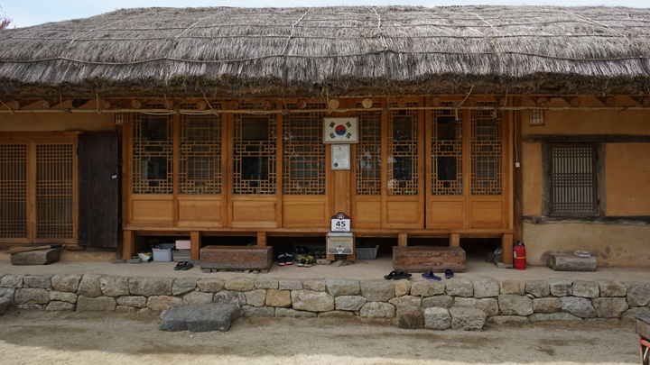 This hanok in Andong was wonderful.