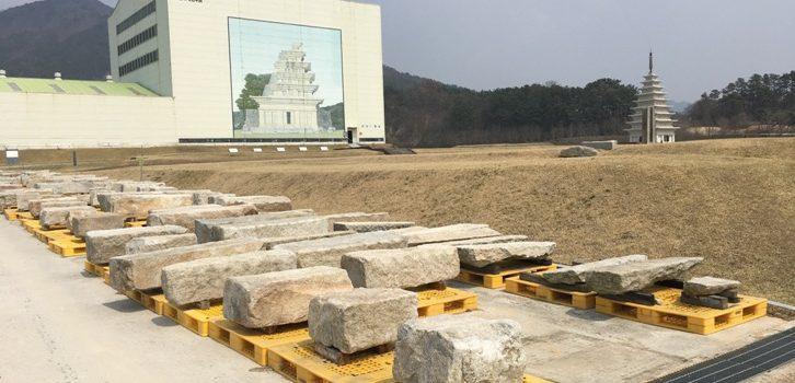 Baekje Historic Sites